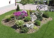 Садовий центр «Адоніс» www.adonis.km.ua
