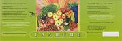 Гаупсин,  Триходермин,  удобрения,  инсекициды