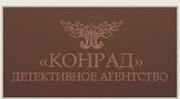 Проверки на детекторе лжи - полиграфе в Украине (Хмельницкая область)
