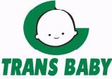 Виробник дитячих візочків Trans baby (Транс бебі) Україна.