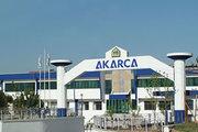 Ткани турецкой фабрики Акарча   ОПТ