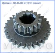 Шестерня КПП Т-25А (А25.37.229) Z=15/29 ведущая 5,  6 и 1,  2 передача