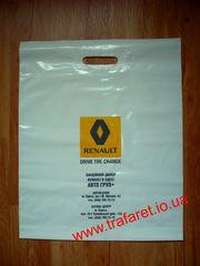 Пакеты с логотипом в Хмельницком. Печать на пакетах из полиэтилена.