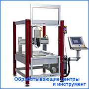 Фрезерно-гравировальный станок 3D CNC- FlatCom XL  новый