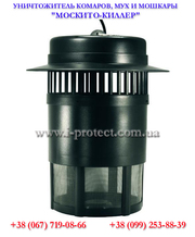 Купить прибор защиты от комаров и мух для улицы