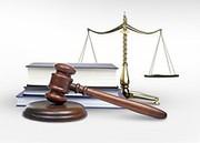 Надання правової допомоги