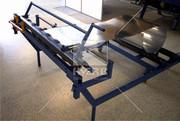 Гильотина с функцией продольного раскроя металла Bri Svarcove