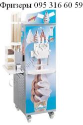 Фризер Фризеры мороженого Хмельницкий 095 316 6059