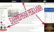 Контекстная реклама,  тизерная реклама СЕО оптимизаиция Хмельницкий