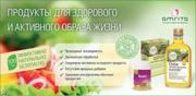 Доставка продукции компании Амрита Новой Почтой от 550 грн. Бесплатно.