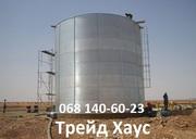 Резервуар для хранения Кас 50 кубов
