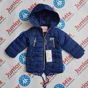 Детские демисезонные куртки оптом,  Juniormix