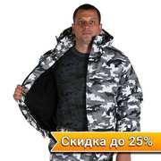 Зимний камуфляжный костюм,  осеняя скидка 25%