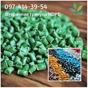 Полиэтилен высокой плотности (HDPE). Трубный полиэтилен РЕ80,  РЕ100